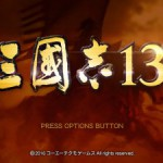 【三国志13】DLC第5弾を配信!